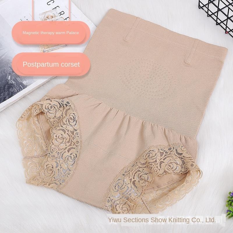 ACBby CHrlp Anion cintura alta barriga Roupa pós-parto moldar calças tamanho cueca calças-moldar o corpo hip-elevação das mulheres ata grande seamle