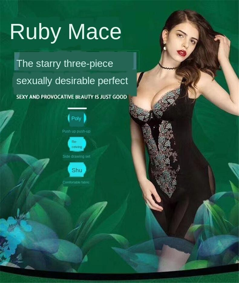 w3moH Beauty salon Ruby figure manager Ruby NB Mars mold to create three-piece Beauty Gem gem body shaping set