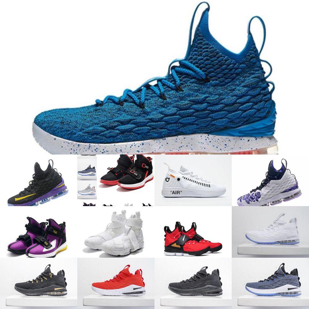 Maintenue 15 Xvii 2020 New Tune \ rlebron Squad Hot Sale James Basketball Jersey SVSM Ep sport égalité 15s Best Men Chaussures Chaussures bateau Hf8l #
