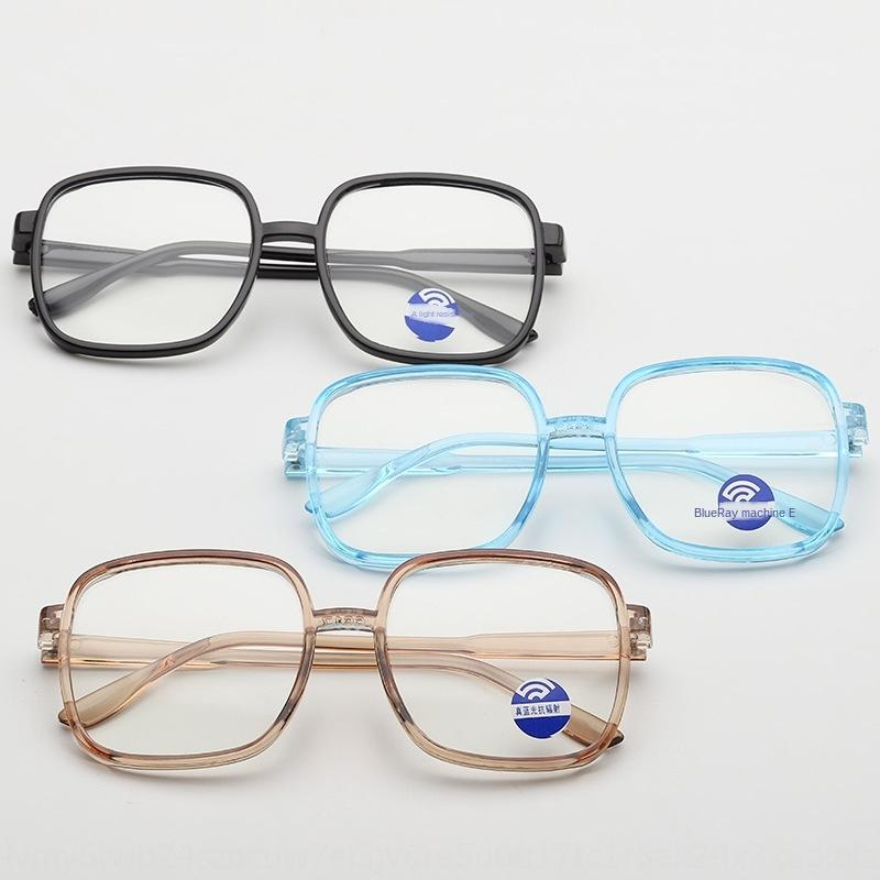 Children's anti-blue glasses computer goggles 5-15 years old fashion transparent glasses degree 6617 mobile no goggles 2020 New 35StH