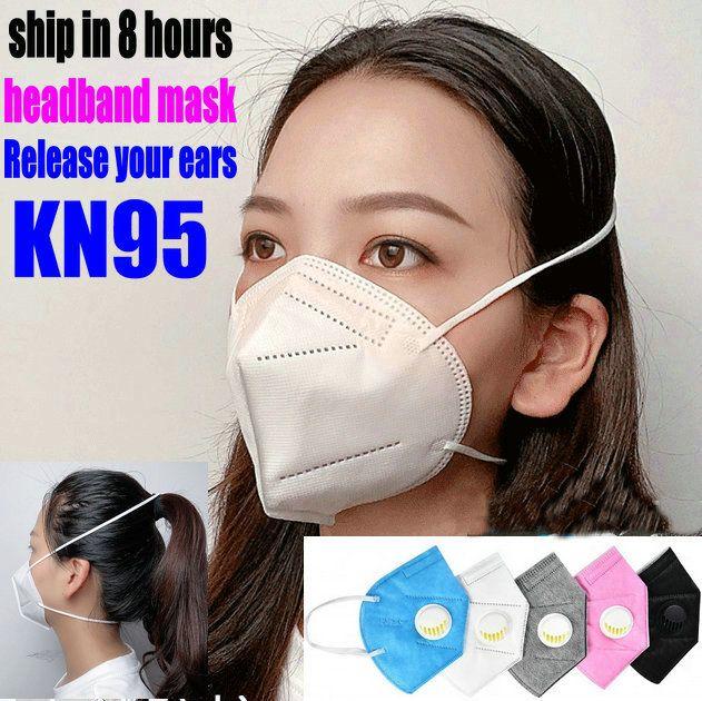 KN95 FFP2 디자이너 얼굴 마스크 헤드 밴드 마스크 활성탄 고급 재사용 최고 판매 호흡 밸브 5 계층 보호 마스크를 호흡