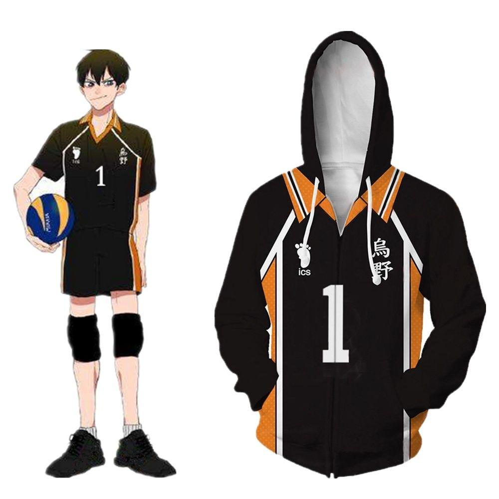 2020 Unisex Japonya Anime Haikyuu NO.1 Sawamura Daichi Cosplay Kostüm Uzun Kollu beyzbol Coat Fermuar Ceket Hoodie
