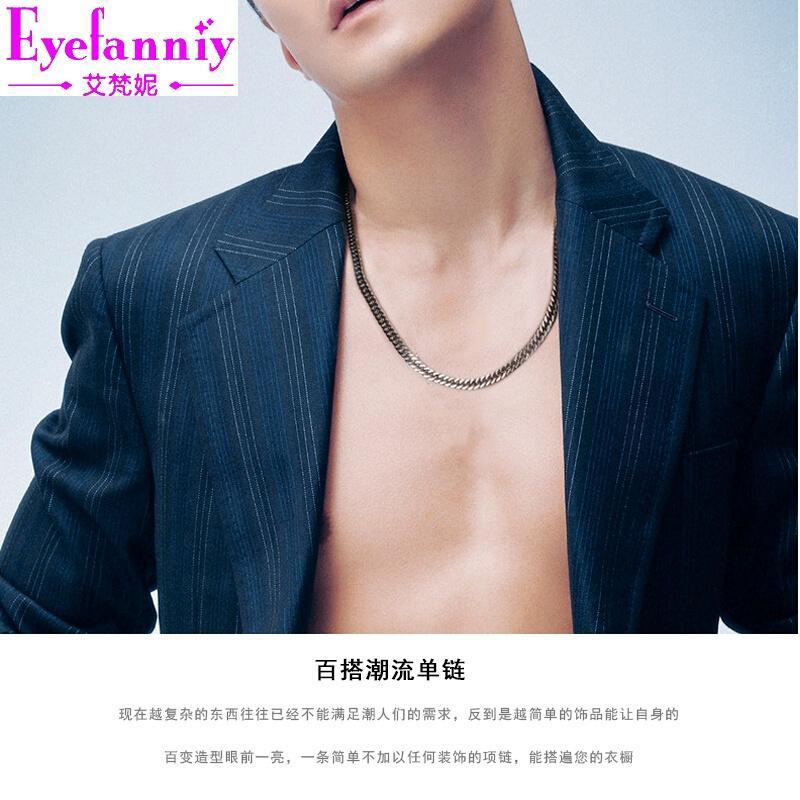 Drängend Mann Titan Stahl Halsketten Kein Anhänger koreanische Personality Stilvolle Männer Halskette Schlange Knochen Kette Claviclekette Unter Ornament Acc