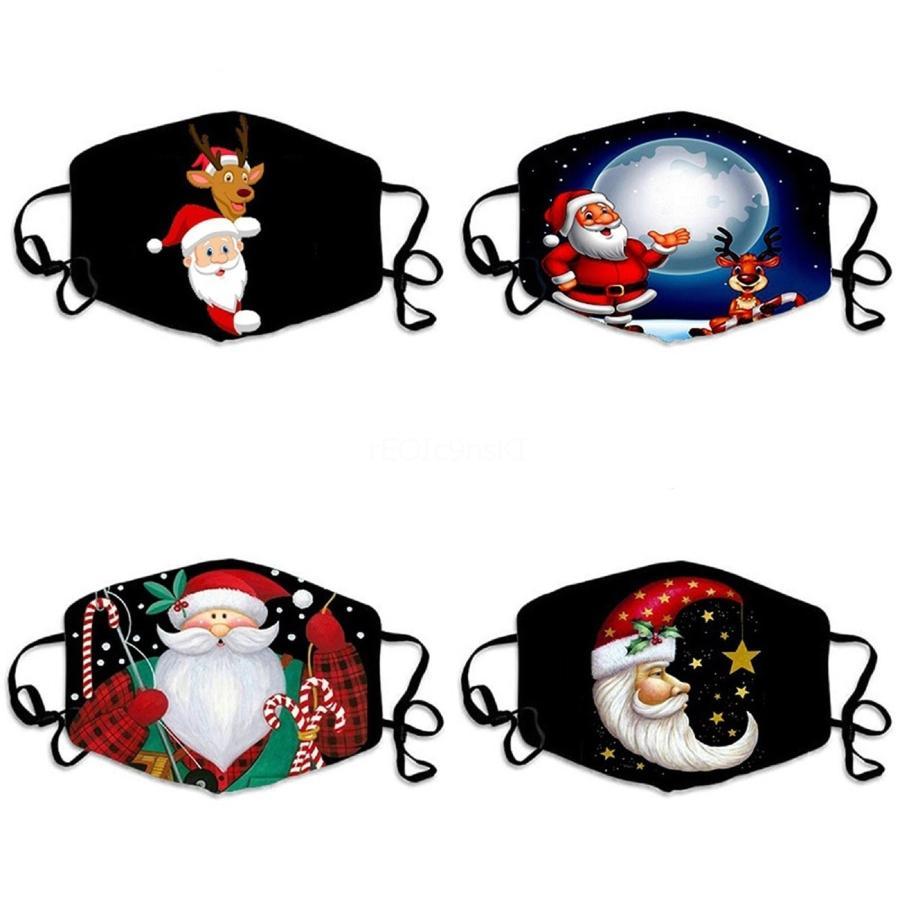 Masques Fournitures Print Designer Masque Anti-poussière universel pour les hommes et les femmes # 489