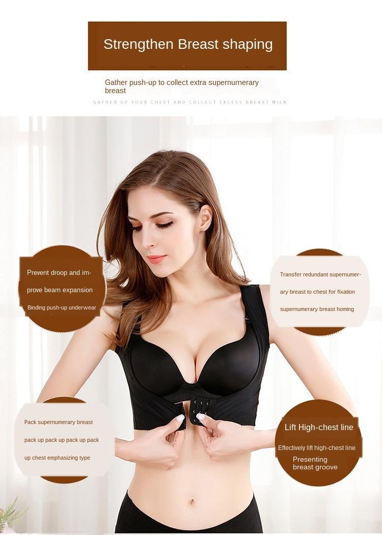 8nIK7 Brust Zubehör Kaffee Weste Vulkan Energie Stein Unterstützung Marlene Brust Stützweste Zubehör Milch Funktionskörper formt