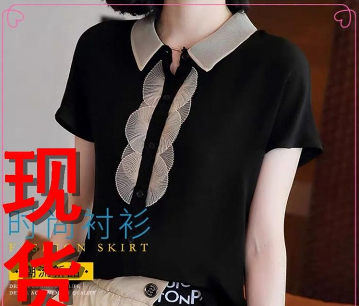 desgaste sentido organza JL13S 2020 Verão novo colar quadrado preto camisa do projeto nicho das mulheres camisa solta de manga curta