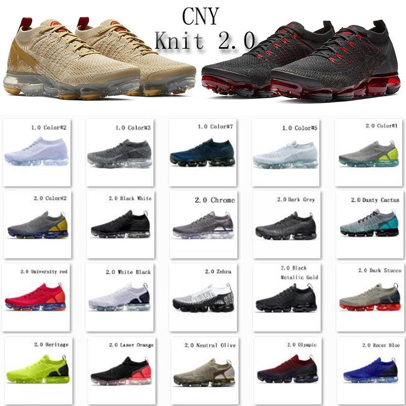 أعلى متماسكة 2.0 يطير 1.0 مصمم الثلاثي الأبيض أحذية سوداء متعددة الألوان cny اللون رجل إمرأة الرياضة وسادة المدرب zapatos 36-45 مع مربع