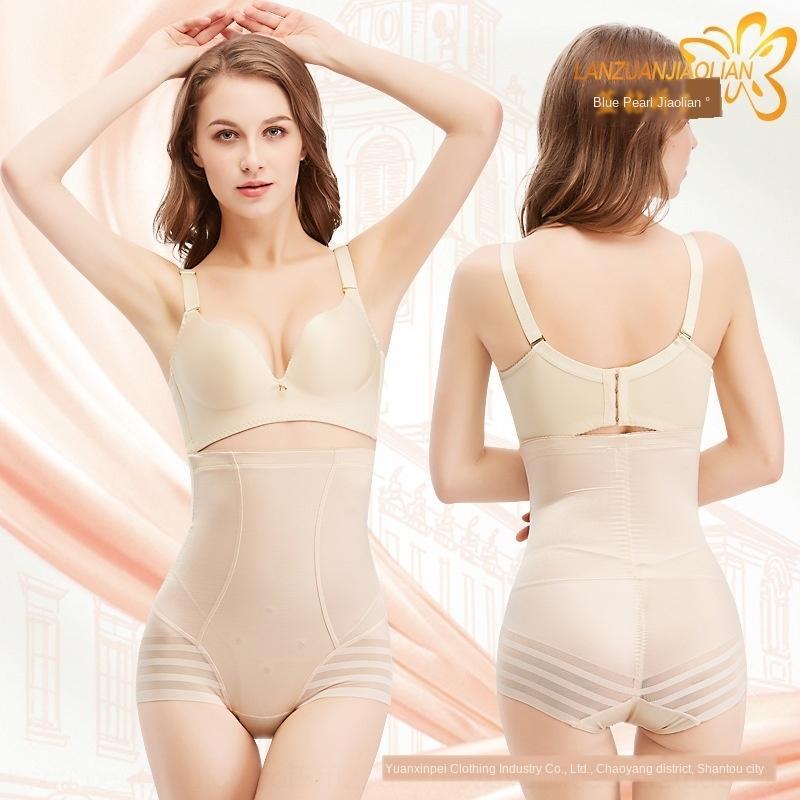 Beleza calças metros hih barriga verão corpo Shapin beleza emagrecimento mi Gao emagrecimento pós-parto listrado cintura quadril cintura moldar fina FsgNv