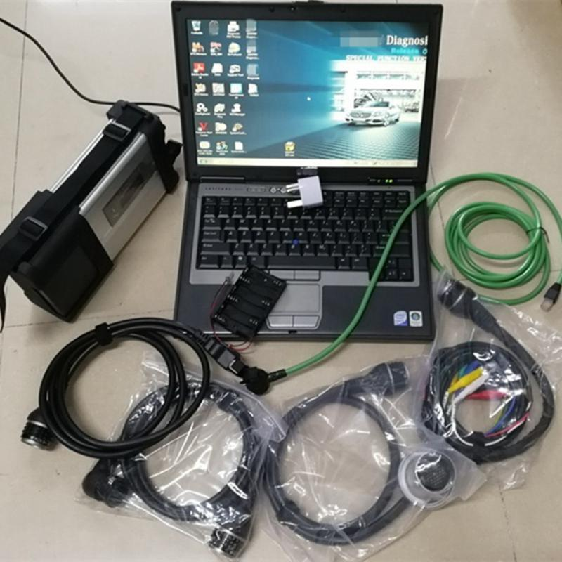MB Estrela C5 SD Connect com o software de versão mais recente 2020.06 HDD / SSD Laptop D630 Diagnostic Scanner para carros
