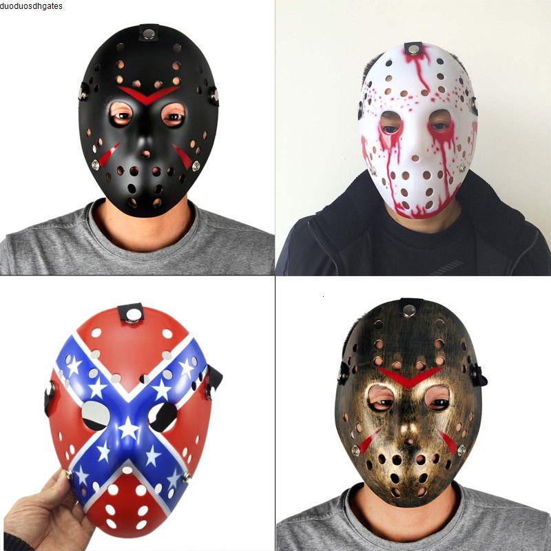 красочные Пористая Мужчины маска Джейсон Хэллоуин Воорис Freddy фильм ужасов Hockey Страшные Маски для партии люди маскарадных Костюмы