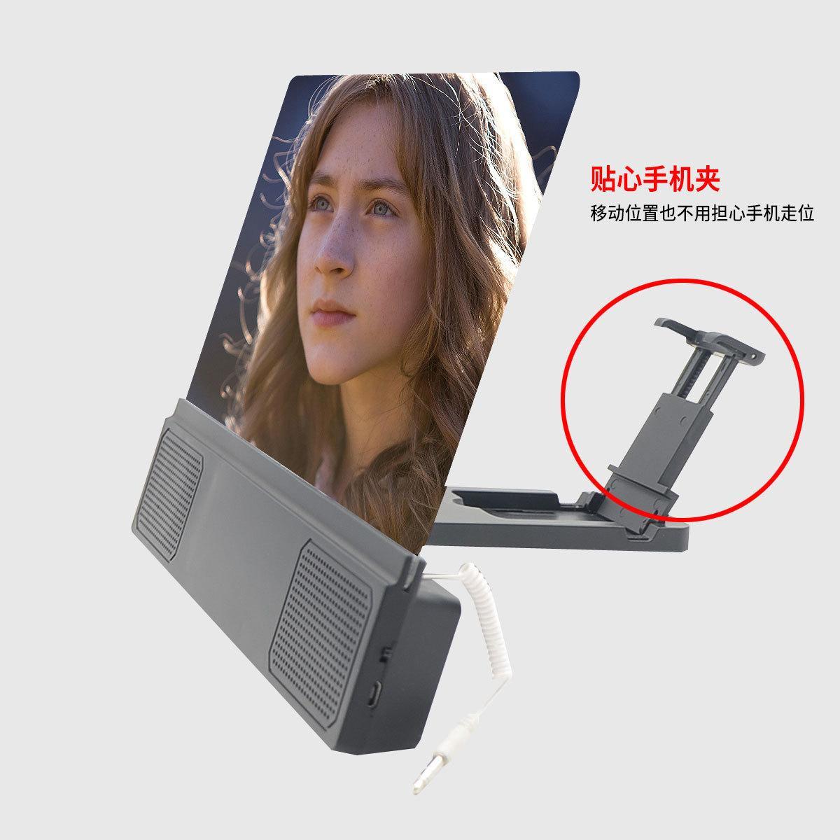 12 İnç 3D Cep Telefonu Ekran Büyüteç Stereo Bluetooth Hoparlör HD Video Amplifikatör