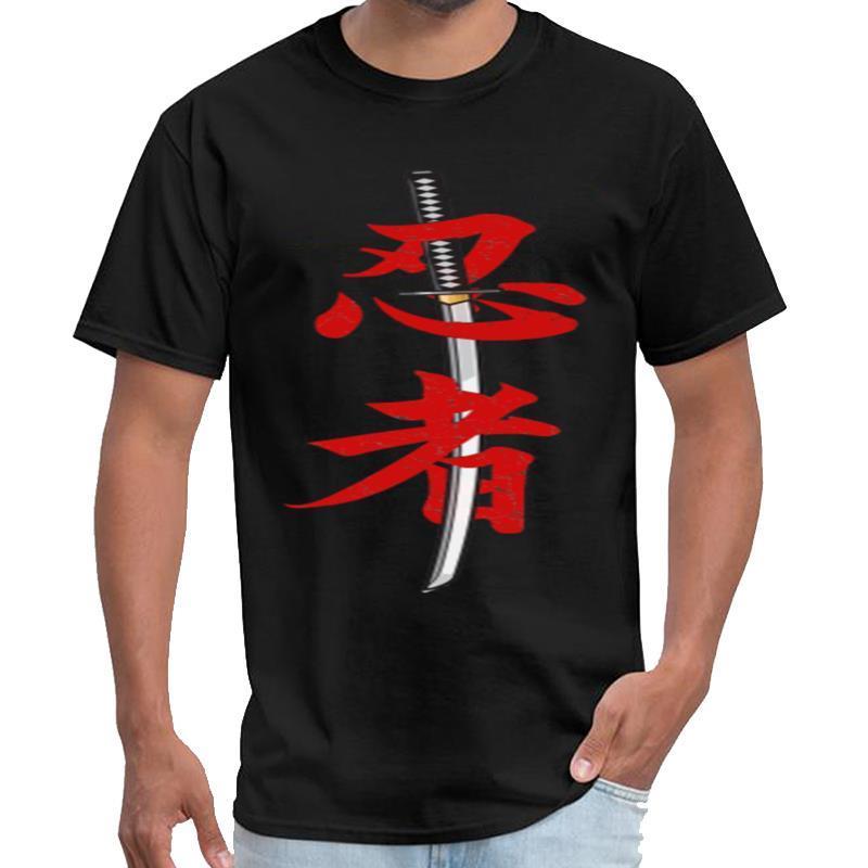 Designer Ninja kanjis - hommes shirt kanji japonais hommes thunderdome t-shirt XXXL 4XL 5XL 6XL naturel