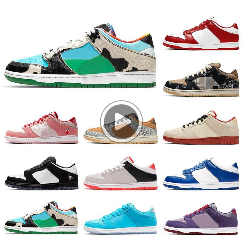2020 Fashion Dunk Men Women Shoes Chunky Dunky Safari Laser Orange Pandon Pigeon Kentucky Mens Trainers Runner Sports Sneakers Size 36 45 7309 From Idearhome 46 7 Dhgate Com