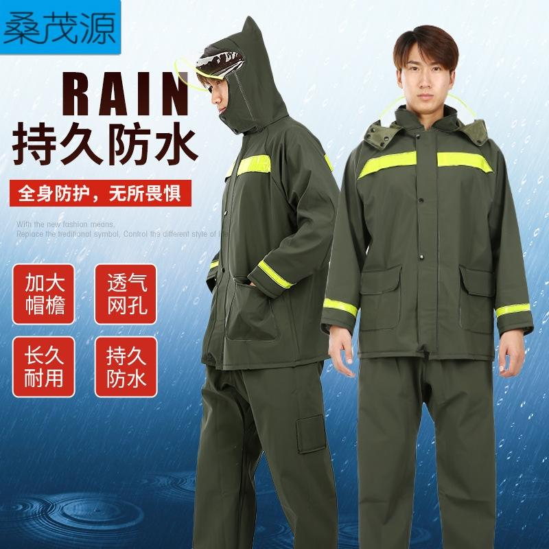 D6Z7E Rainco Sangmaoyuan protection Sanmaoyuan travail en plein air pour adultes du split costume respirant imperméable imperméable protection du travail en plein air