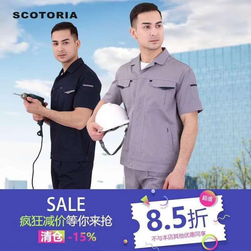 NSr4A maniche corte abbigliamento traspirante Top Coat laboratorio tutela del lavoro utensili top estate blu scuro utensili di riparazione auto maschile e femminile
