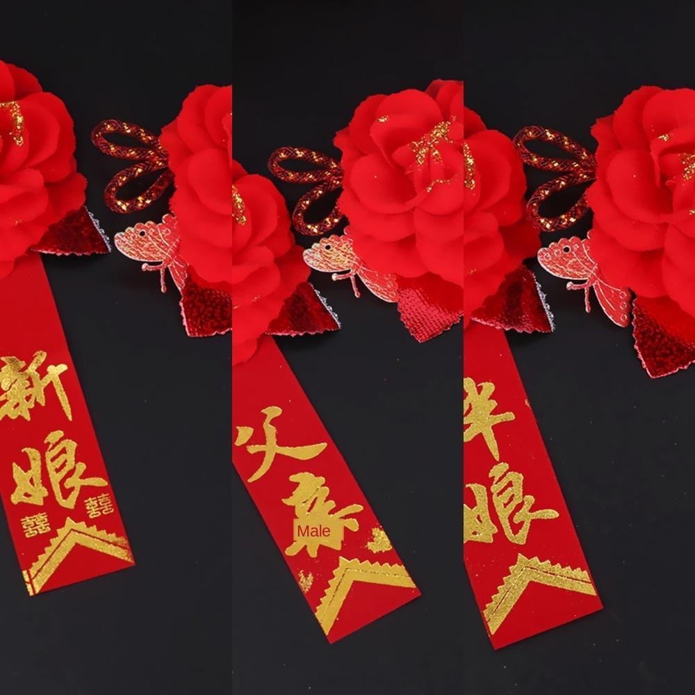 Mariée fleur simulation créative de mariage ami mariée amis de mariage VIP rose meilleur homme de corsage demoiselle d'honneur invité à corsage envoyer parents