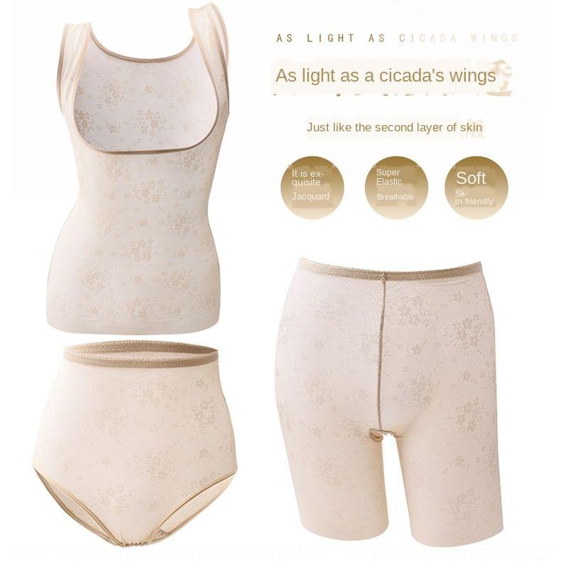 E9p0B Лето Корректирующие летом Body Shaping хип хип-лифтинг и обратно-лифтинг тело украшения костюм ультратонкий бесшовных тела украшая зр