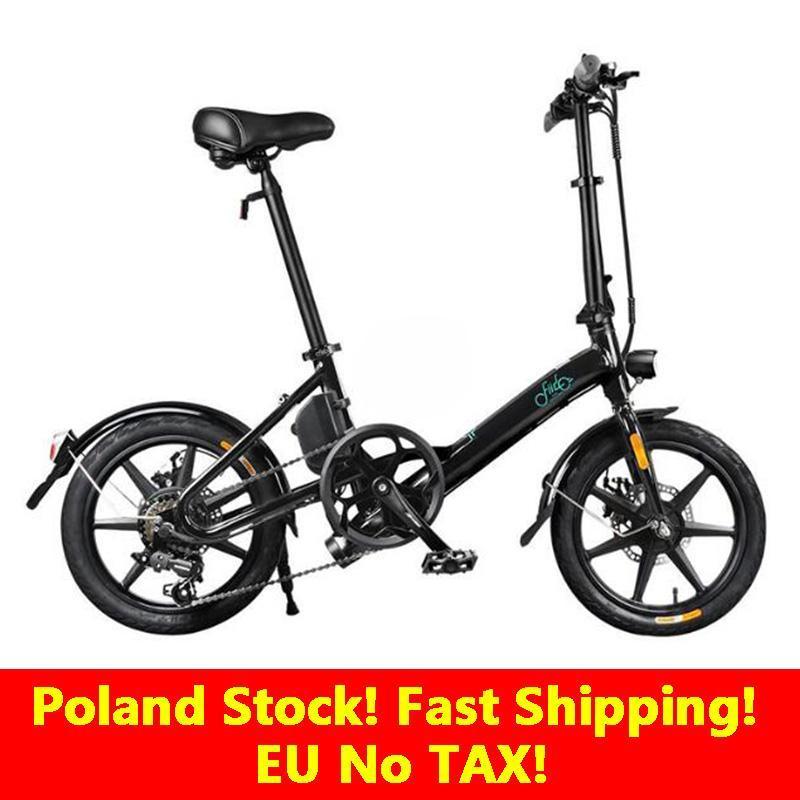 Bike Fiido D3 / D3S Shifting версия 36V 7,8ах 300 Вт Электрический велосипед 16 дюймов складной мопедный велосипед 25 км / ч Электрический велосипедный запас в ЕС
