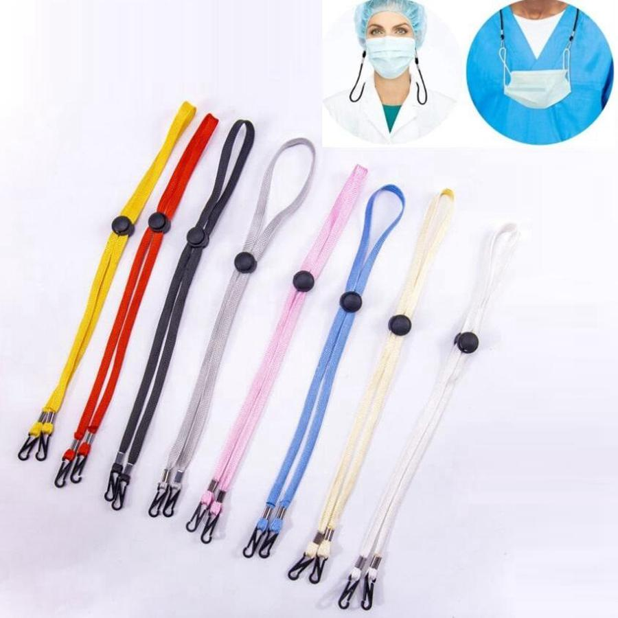 Adjustable Mask Extension Face Mask Lanyard Safety Mask Rest Ear Holder Rope Hang On Neck String Drop Protection Halter Ropes DDA377