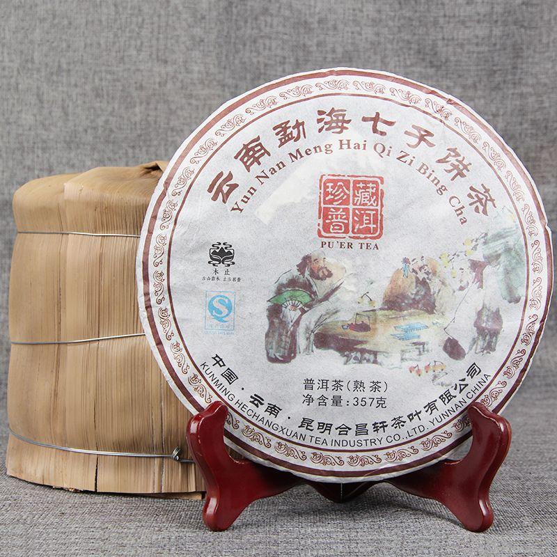 Высокий год! Pu «эр чай деревья в Юньнани Menghai семь сбор хлебов пуэр чай Чен ароматный чай 357g спелые Бесплатная доставка