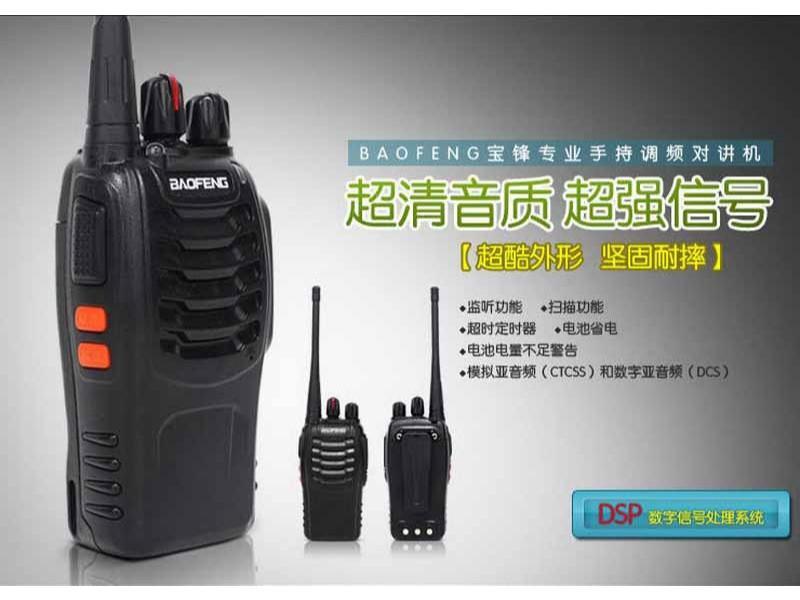 por DHL ou EMS 20 peças New Walkie Talkie Dois 2 Way Radio Transceptor Handheld Interphone Intercom BF-888S 3-5 km Faixa de Discussão