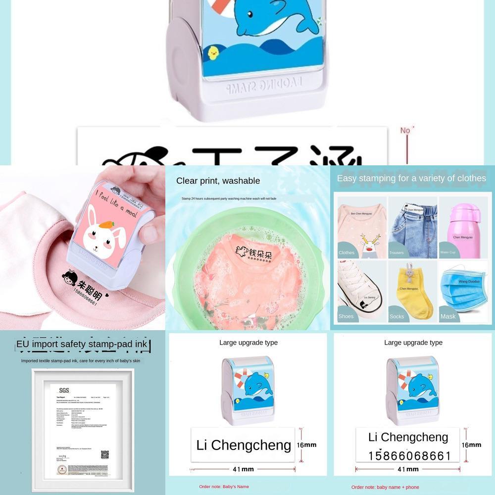 Masque pour enfants imperméables à l'eau l'apprentissage scolaire non-fading Jardin d'enfants Vêtements de bébé Uniforme Sceau Na 8I7V