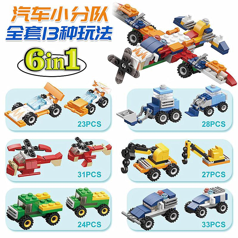 Compatible with small particles of diamond building blocks racing cars selfassembled building blocks six in one children gifts promo