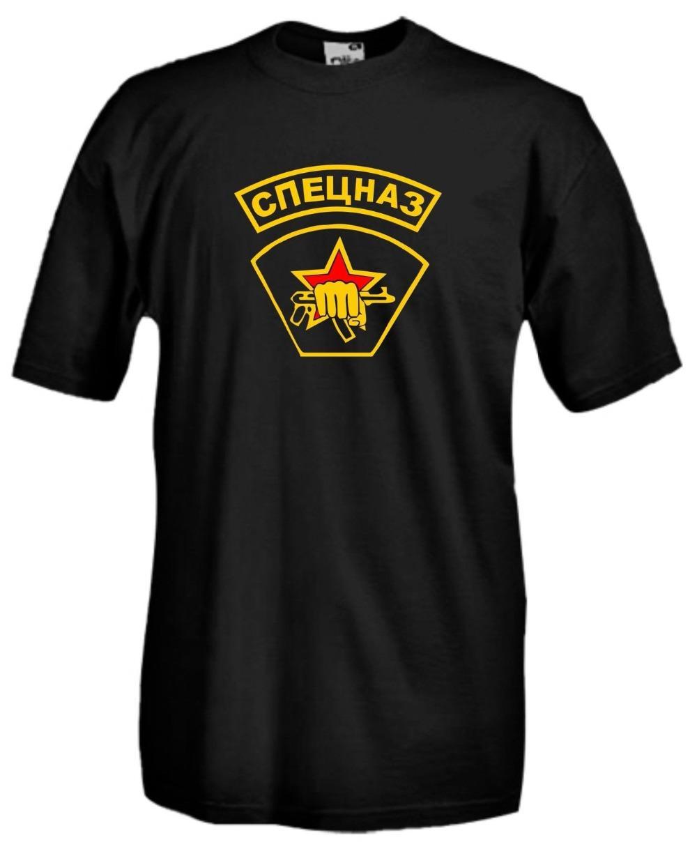 2019 New высокого качества Tee Shirt Футболка Спецназ Логотип Рубашка Спецназ Военно Сетка Совет СССР Лето Хлопок футболка