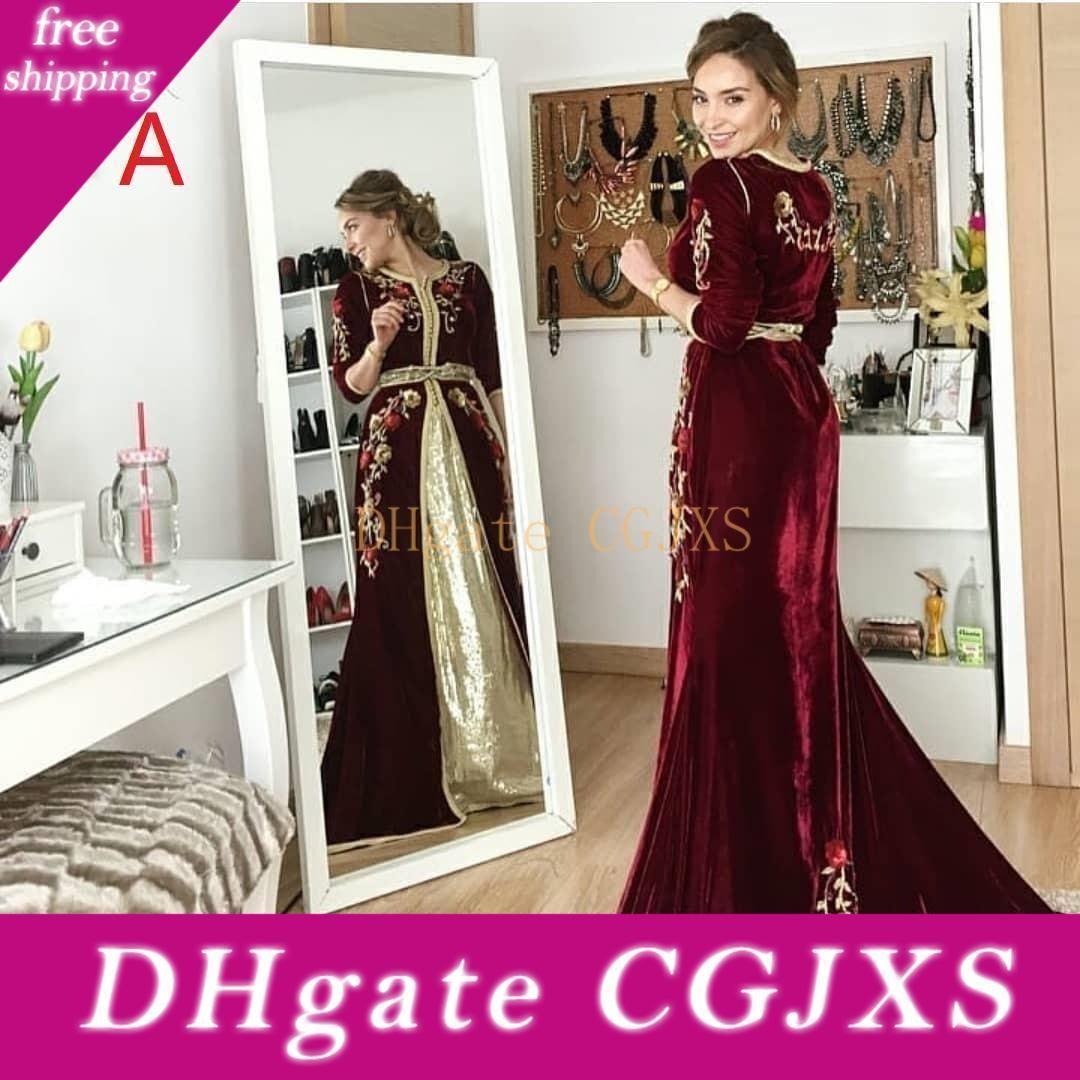 Borgoña vestidos de noche 2020 Prom Vestidos Oriente Medio Dubai Abaya Kaftan Vestidos Batas De Soir EE Abendkleider