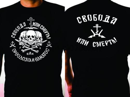 Yeni Sıcak Satış Tişört Rus Tişört Özgürlük Ya Ölüm Cesaret için her Man ver Will