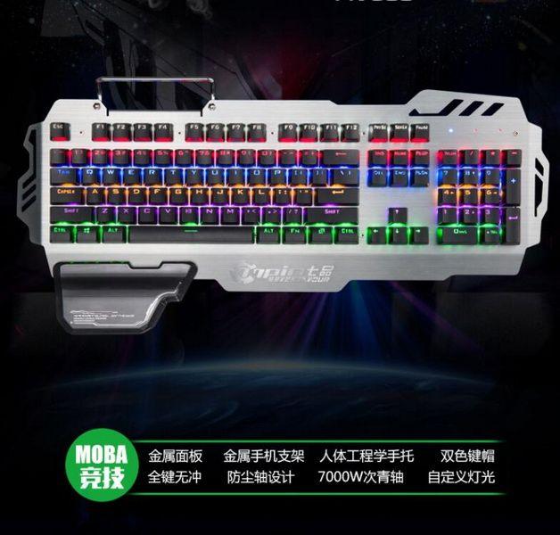 por DHL o Federal Express 10pcs 7pin PK900 104 teclas con cable mecánico Gaming Keyboard interruptor azul para los jugadores profesionales con soporte para teléfono