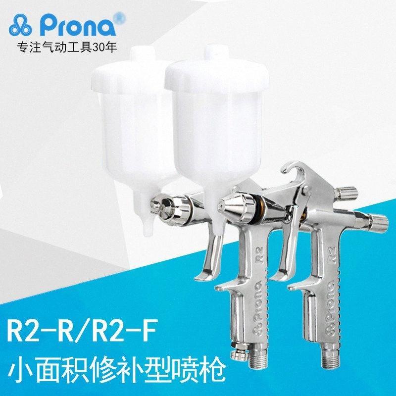 Prona R2-M R2 R-mini-pistola manual de tinta de pulverização, pintura de reparação pequena área, 0,3 0,5 0,8 1,0 milímetros bocal 2 ordens ooDG #