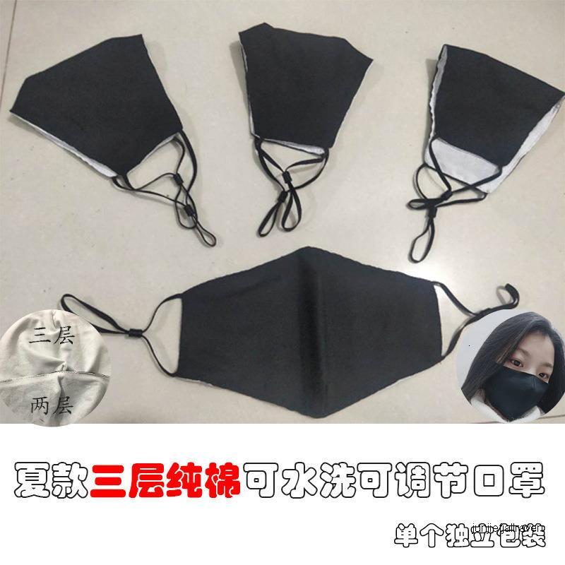 Mince à trois couches Masque pur coton lavable Taille réglable anti-poussière respirant Sun épreuve pour hommes et femmes