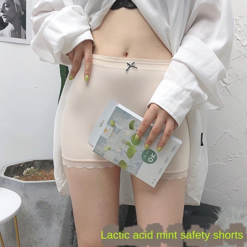 gPGLr Japon laktik asit nane elyaf grafin kadın güvenlik pantolon güvenlik pantolon antibakteriyel iki bir arada buz duyarlı ipek önleyici maruz b
