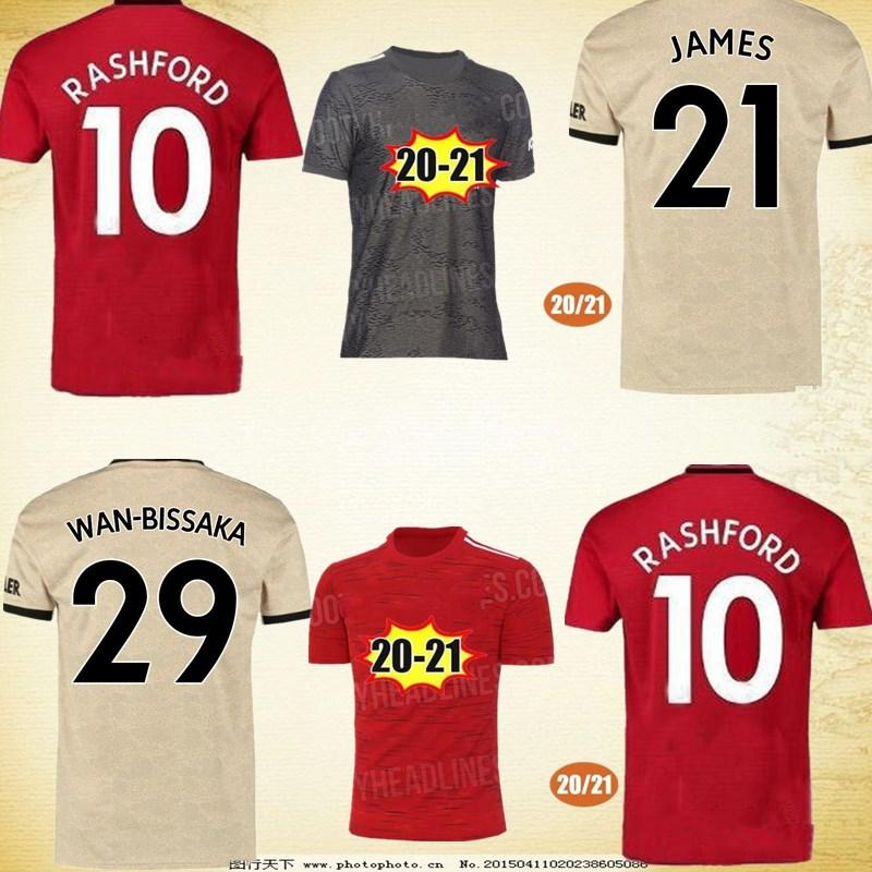 Taille XXL 3XL 4XL manchester BRUNO kits Pogba maillot de foot 2020 2021 LINGARD chemise Rashford de football homme maillots unis UTD 20 21 chemises pour hommes