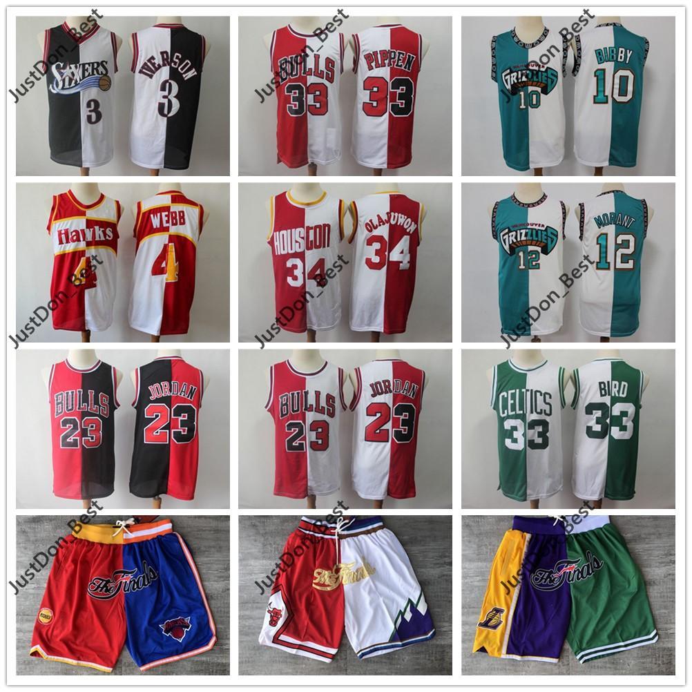 Mitchell & Ness 23 James 1 McGrady 15 Carter 33 Pippen 23 Michael JD 33 Bird 4 Webb Basketball Jersey Justnba Don Shorts
