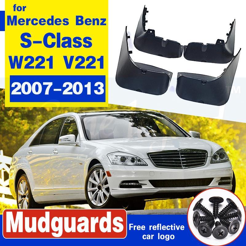 Schmutzfängern für Mercedes Benz S-Klasse S-Klasse 2012 2011 2010 2009 2008 W221 V221 2.007-2.013 Splash Guards Radabdeckungen S300 S350 450