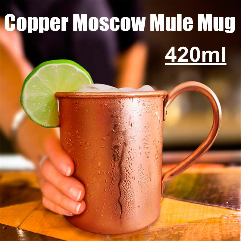 Tasse de cuivre Coupe 420ml Moscow Mule café potable de bière Tasses Jug Pot Bar Verres & Accessoires Cocktail Outils Camping T200506