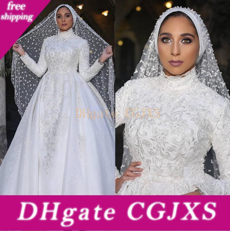 Barrido de boda musulmana con clase sobrefalda vestidos de encaje de perlas de cuello alto apliques de manga larga vestidos de novia una línea de tren Vestido de novia