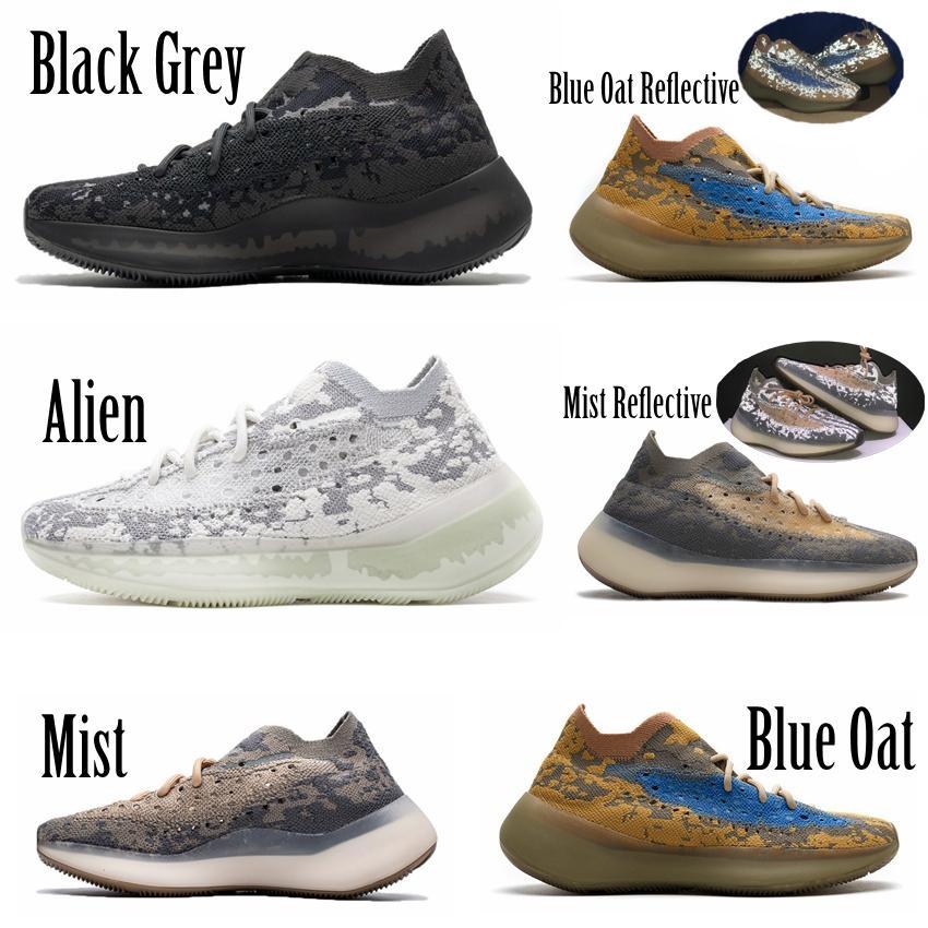 2020 Mist Kanye West Mist Синий Овес Белый Светоотражающие кроссовки чужеродных Черный Серый туман Синий Овсяные Мужчины Женщины кроссовки Кроссовки