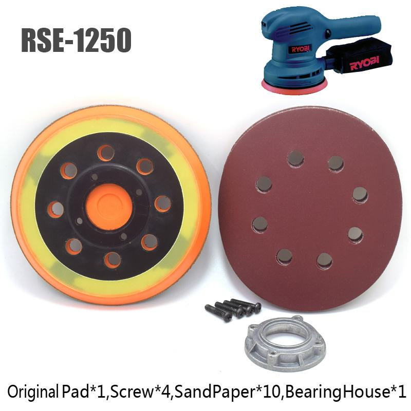 RYOBI RSE-1250 POLICY 5 Inch 125mm 8-Hole 4 Nails Back-up Sanding Pads for Sanding Discs Polisher Tools Accessories HOOK & LOOP