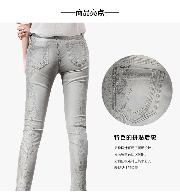 i jeans di stampa del serpente di modo nuovi arrivi donna del design allungano i pantaloni a metà vita sottile con i piedi stretti