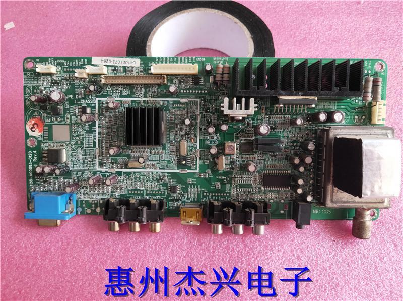 Pour LCD24P06 mère 28 A00093-0120 écran M236MWF1