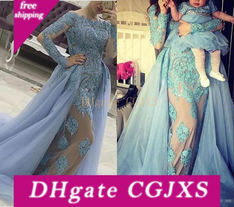 Arabic Long Sleeves Evening Prom Dresses 2017 Sheer Neck Lace Appliques Beaded With Detachable Train Modest Celebrity Red Carpet Paryt Gowns