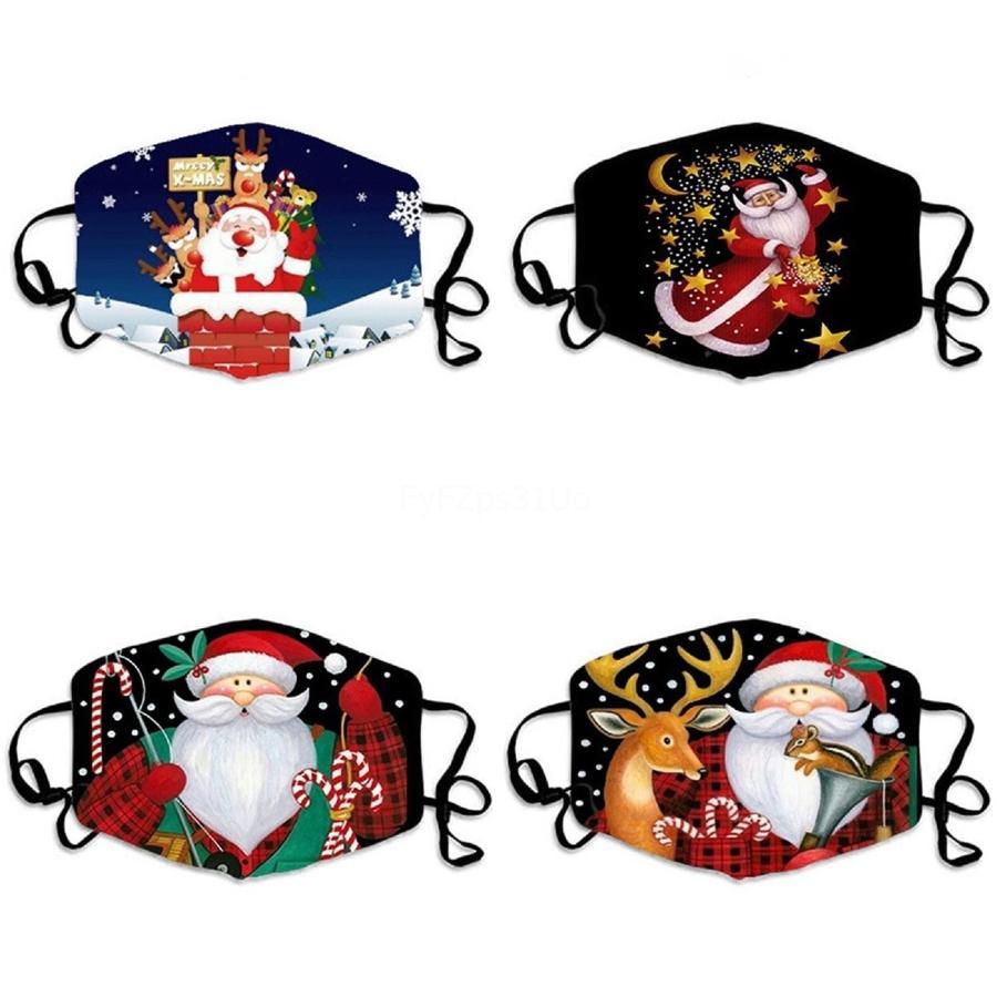 Los patrones geométricos con estilo mujeres de los hombres y las máscaras de impresión Carta-Máscaras tendencia del polvo UV Prection suave se puede lavar Máscaras transpirables # 392