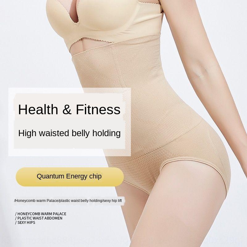 m4kex postpartum dikişsiz kalça kaldırma vücut için bel kaldırma mide kaldırma Bel-dikişsiz Doğum sonrası karın kaldırma İç kalça kaldırma gövdesini