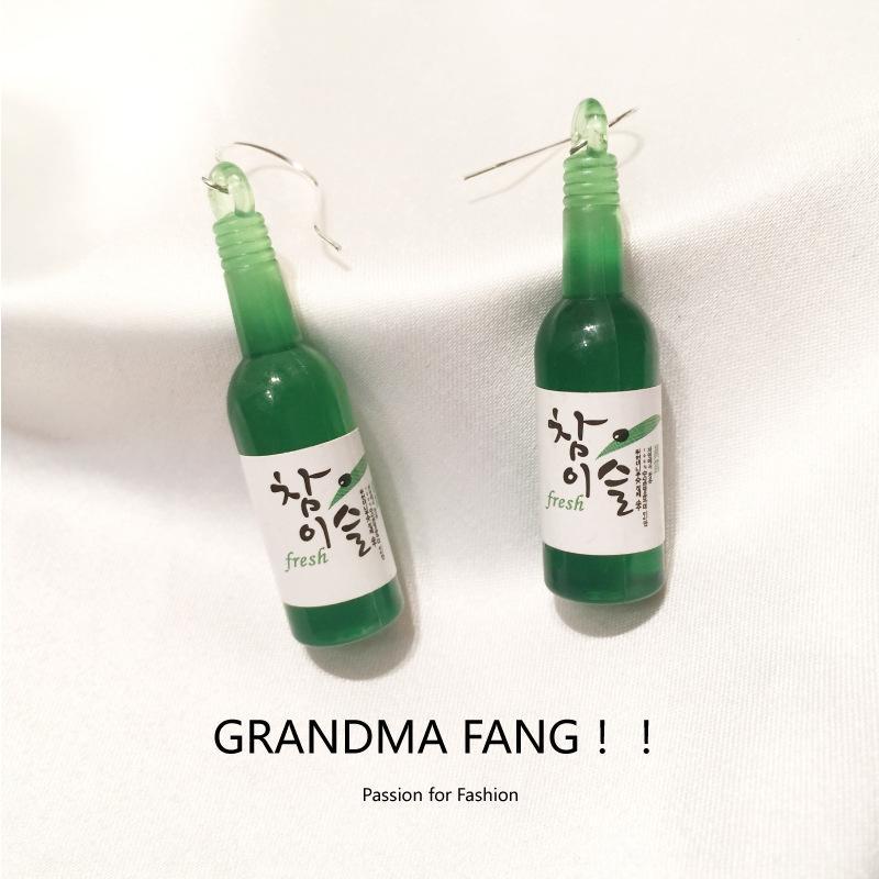 rWots 2020 nouvelle mode boucles d'oreilles bouteille design de bière bouteille de bière coréenne Sake fun personnalité de simulation de mode de saké oreille Clip