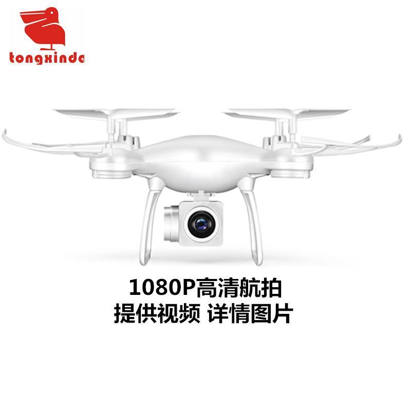 سوبر طويل الطائر الوقت 23 دقائق RC كاميرا الطائرة بدون طيار 4K Profissional HD التصوير الجوي UAV الطائرات التحكم عن بعد