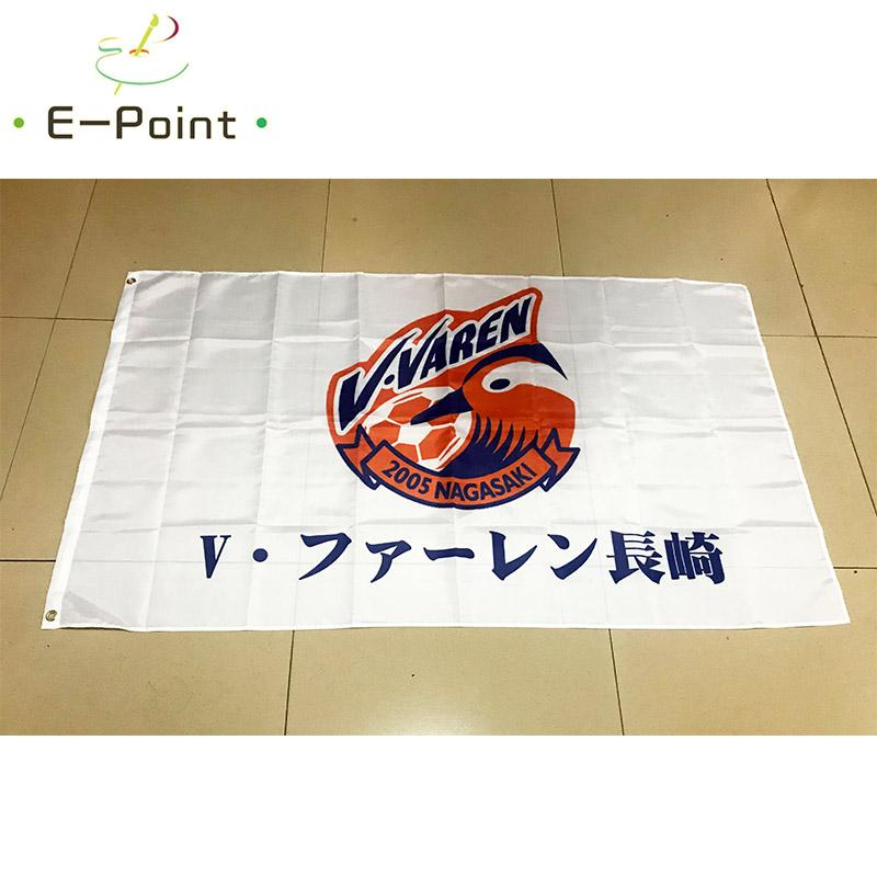 Bandera de Japón V-Varen Nagasaki 3 * 5 pies (90 cm * 150 cm) de poliéster bandera Banner decoración indicador del vuelo jardín de su casa regalos festivos