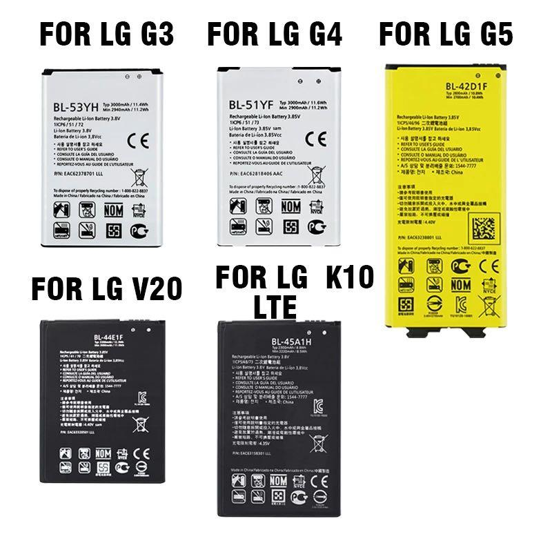 الهاتف الأصلي بطارية لشركة إل جي G3 G4 G5 V20 K10 LTE بطارية BL-53YH BL-51YF BL-42D1F BL-45A1H BL-44E1F بطاريات